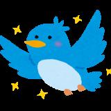 Twitter(@ExcelVBAer)